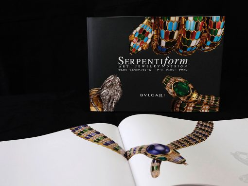 Catalogue BVLGARI Serpentiform – Art Jewelry Design